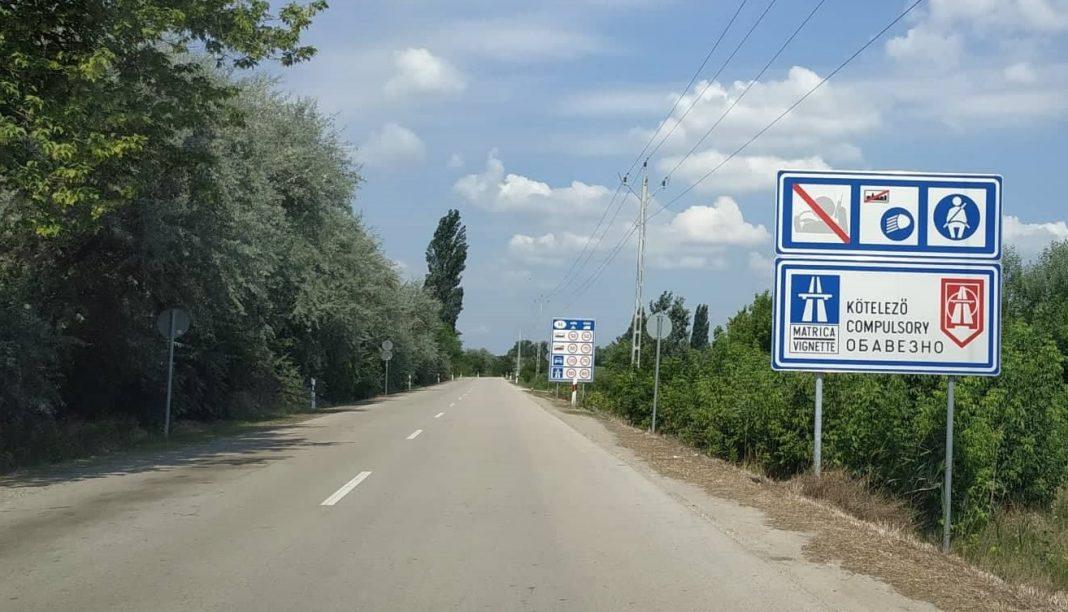 hongrie_panneau_vignette_route_matrica