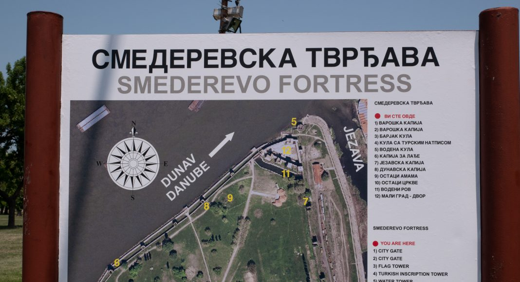 smederevo_fortress_plan