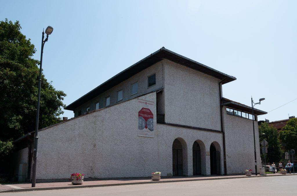 smederevo_museum
