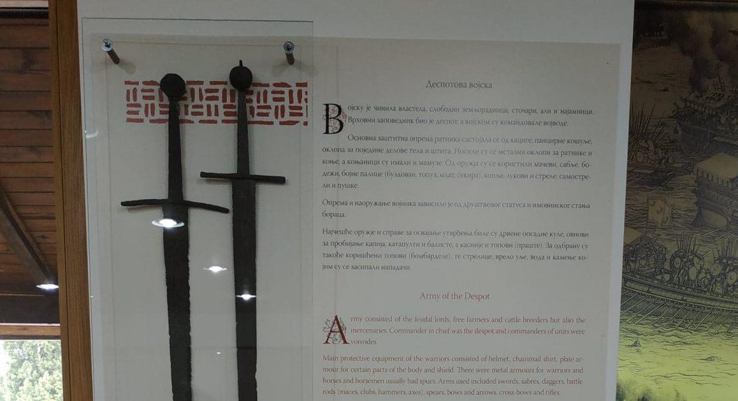 smederevo_museum_swords