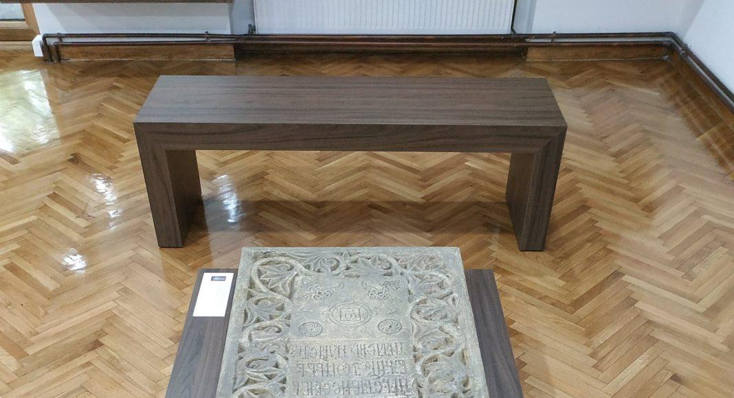 smedervo_museum_tablet