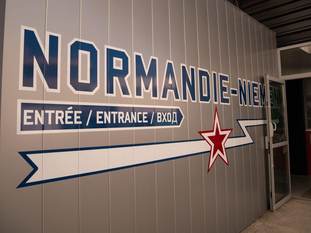 musee_air_espace_normandie_hall